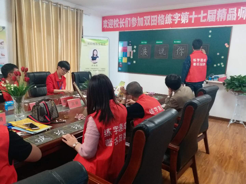 南京專業書法速成加盟好不好-趣尚優學