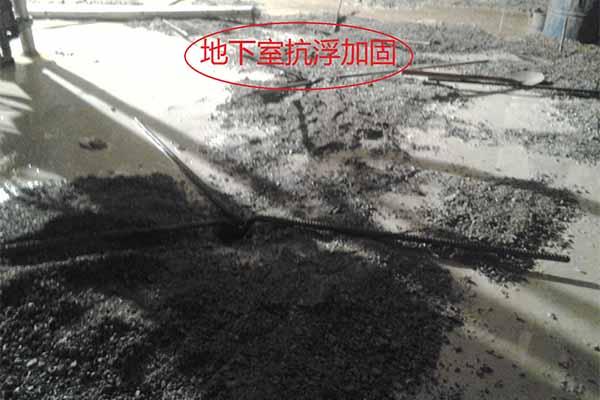 楚雄专业边坡治理加固工程-贵州华固建筑工程