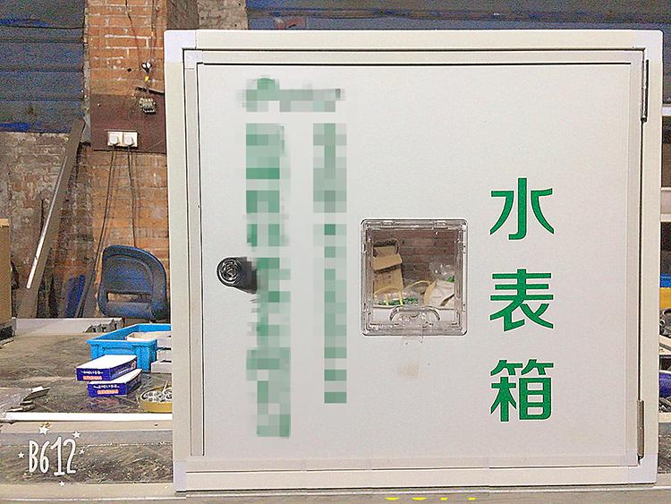 卫生间水表装饰效果图