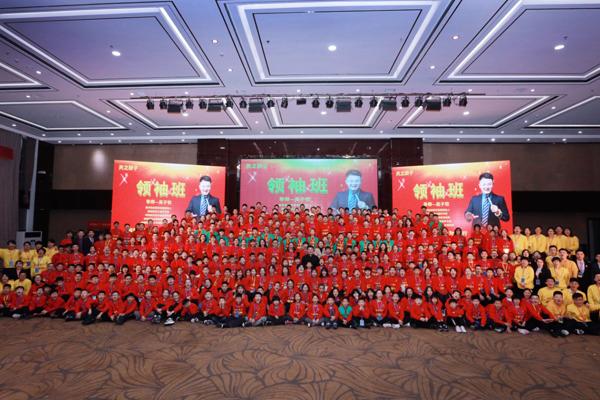 上海專業家庭教育講座課程-創華智業教育集團