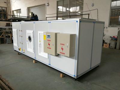 上海本地工廠除塵裝置價格-宸唯空氣凈化