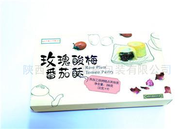 铜川高档化妆品礼盒商家-旭之海智能包装