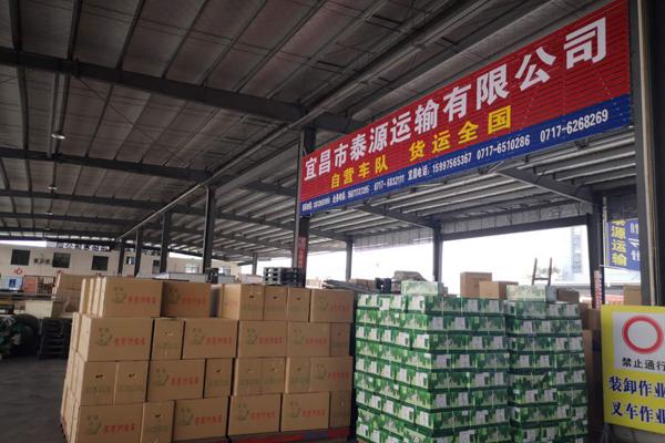 武漢到廣州車輛運輸公司