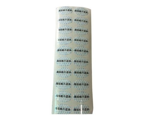 徐州有機食品的標簽制作-柯美達包裝