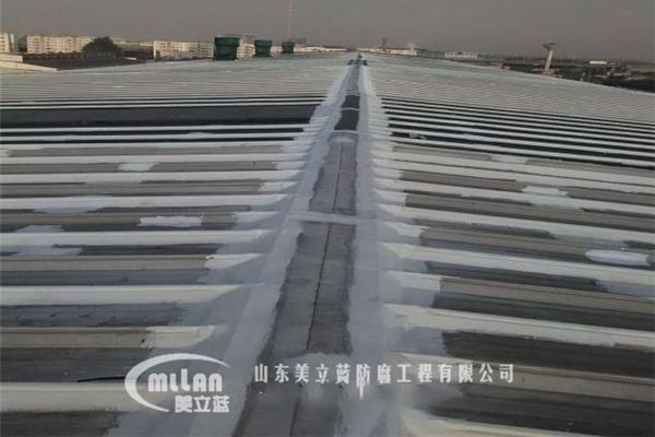 屋面工程防水施工流程-山東美立藍防腐工程