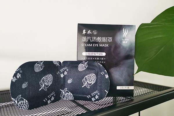 湖南爆款恒温热敷健康眼罩功效-毅婷化妆品