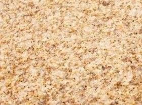 重慶高質花崗巖石材特性