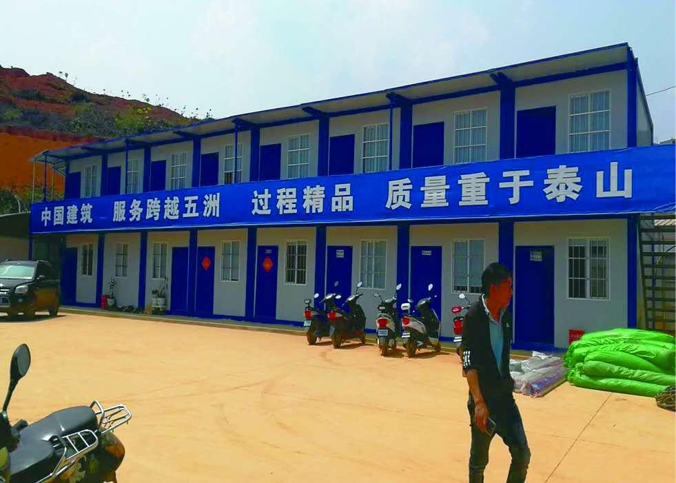 上海回收移动式板房安装