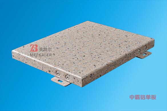济南吊顶3mm铝单板品牌