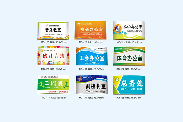 鄭州多功能折疊板價格-志成文教用品