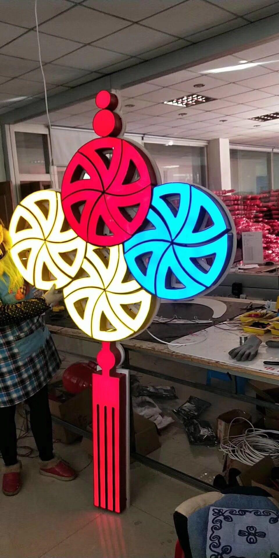 新疆新款LED防摔中國結-堯誠光電