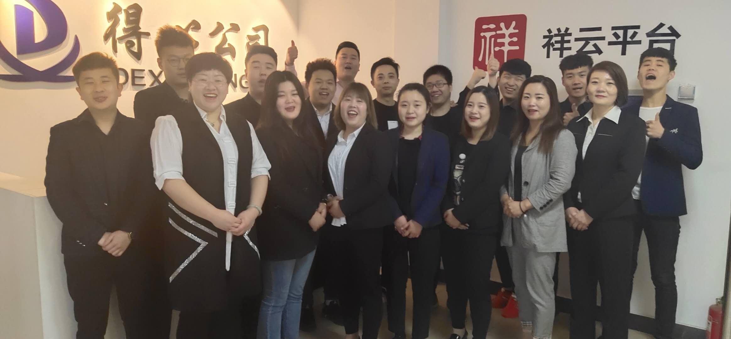 西安包年專業營銷推廣-祥云平臺