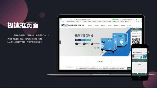 長沙專業關鍵詞優化廠家-祥云平臺