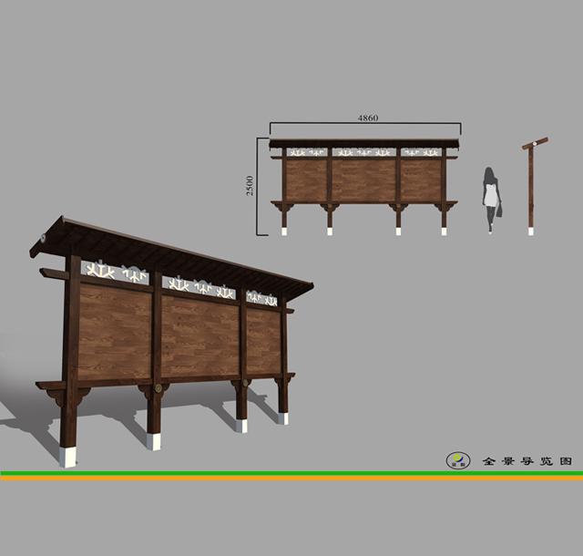 牙克石定做公園休閑椅廠家-哈爾濱淘利特公司