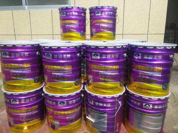 衛生間用500g丙綸防水卷材報價-宏泰防水