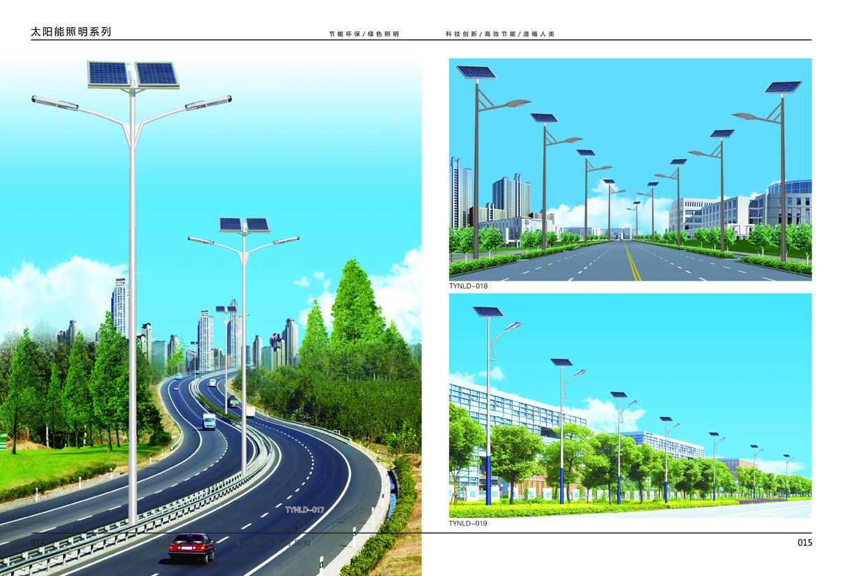 鎮江庭院燈造型-建輝太陽能