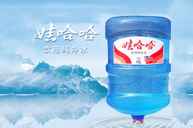 西崗區桶裝水-水之源桶裝水