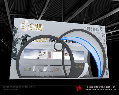 江西大型特装搭建价格-上海骑歌展览图片