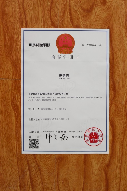 南京節能超導液電暖器供應商-偉祺興電子