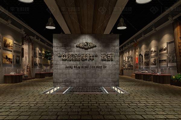 文化长廊设计标准图片