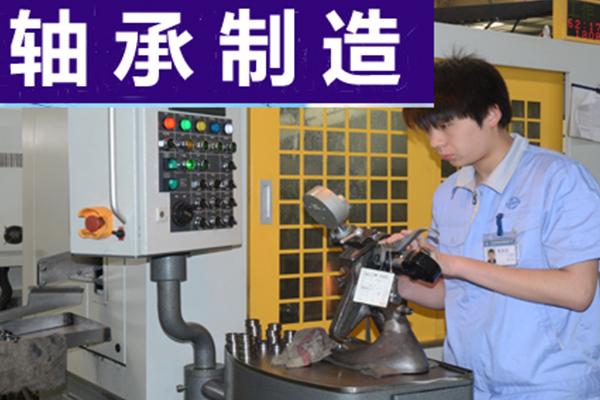 齐齐哈尔正规的轴承装配专业收费-哈轴技校