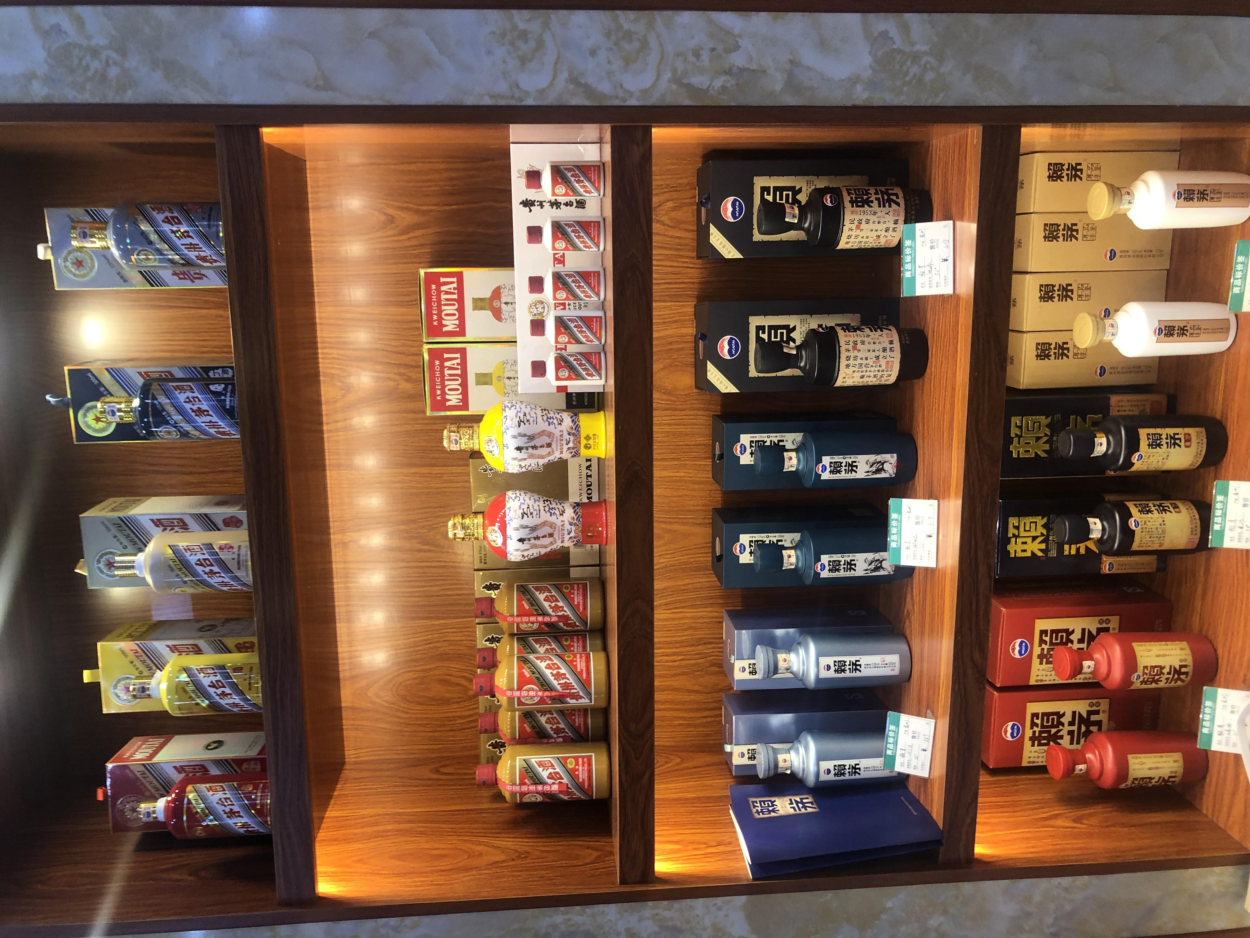 阜陽上門回收虎骨酒價格-安徽茅品匯商貿