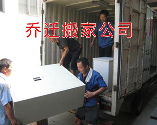 天津快速大型设备搬家电话-和谐乔迁搬家