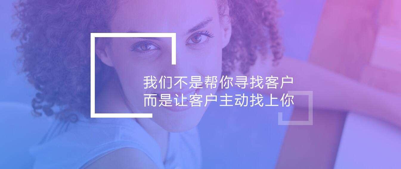 性價比高的抖音推廣團隊-武漢網絡推廣