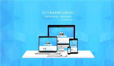 濱湖本地手機網站價格
