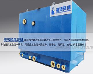 除氨氮的原理_福鼎电镀废水除磷剂