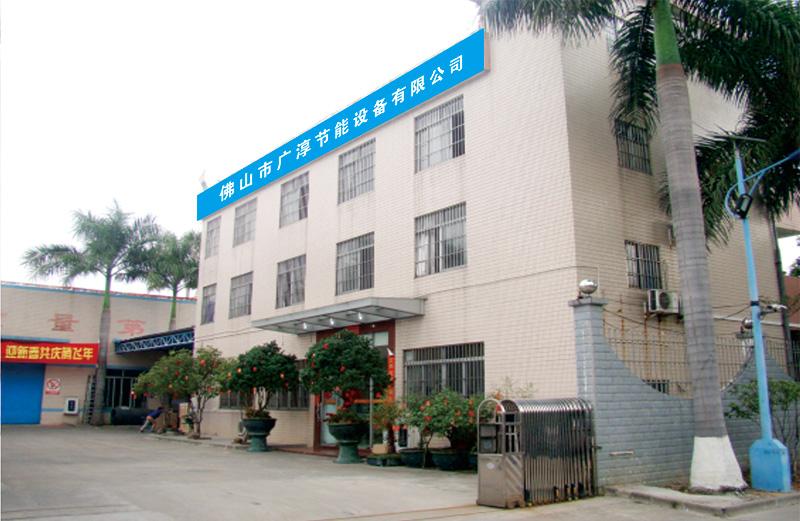 河北学生专用饮水机投标商-广淳节能设备