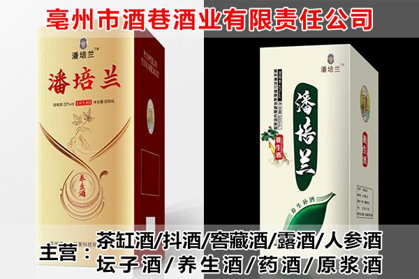 亳州中低端白酒定制-亳州酒巷酒业公司