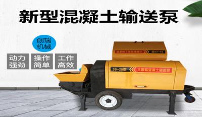 山東優質臥式二次構造泵生產廠家