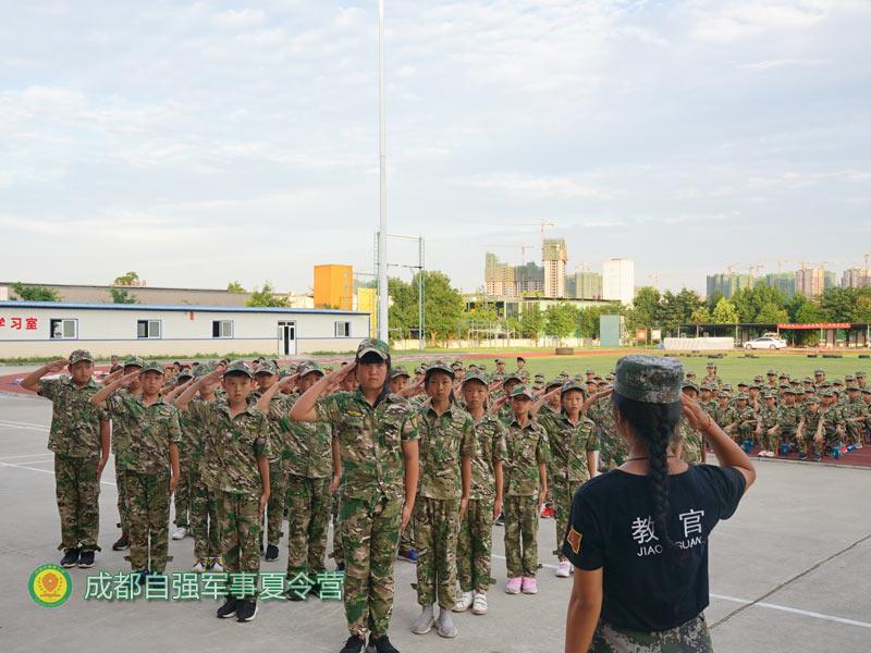 广东专业儿童军训夏令营企业排名