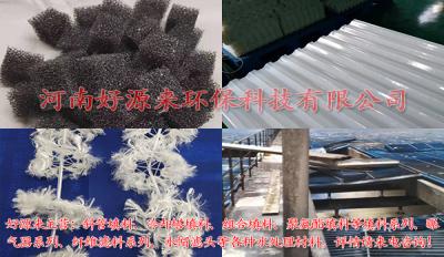 貴陽訂做塑料斜管填料生產廠家