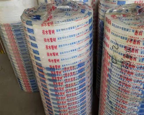 海淀透明膜印刷多少钱一卷