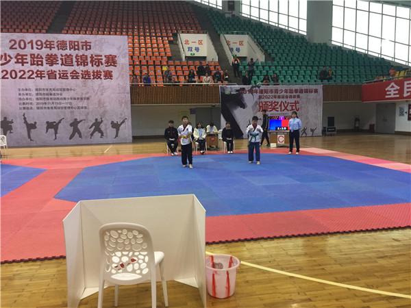 广汉专业跆拳道防身术中心
