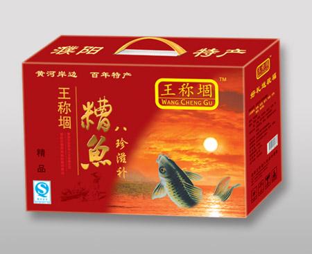 清丰定制纸盒生产厂家