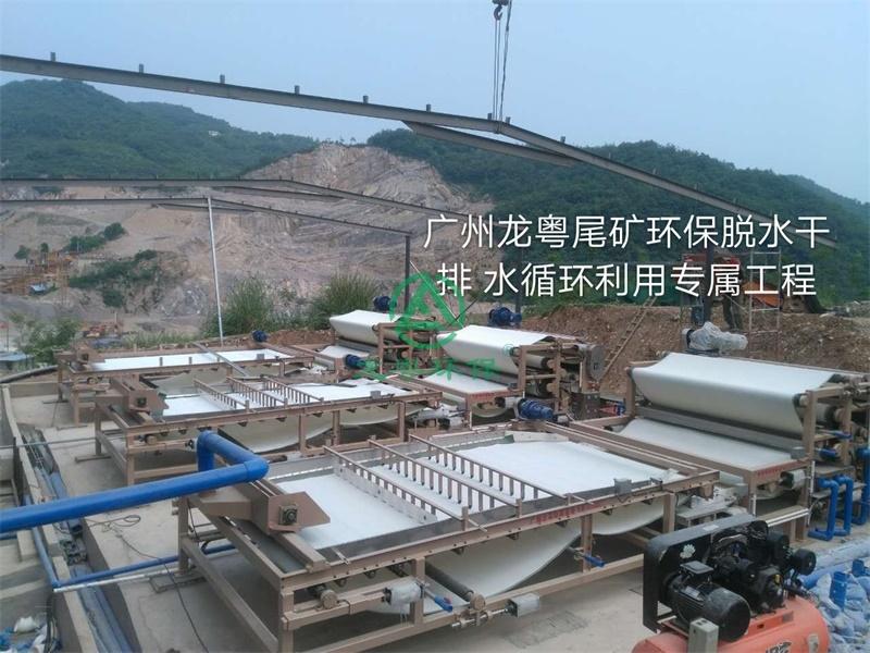 赣州泥浆脱水厂家