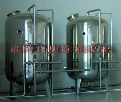 河南生产氢氟酸废水除氟