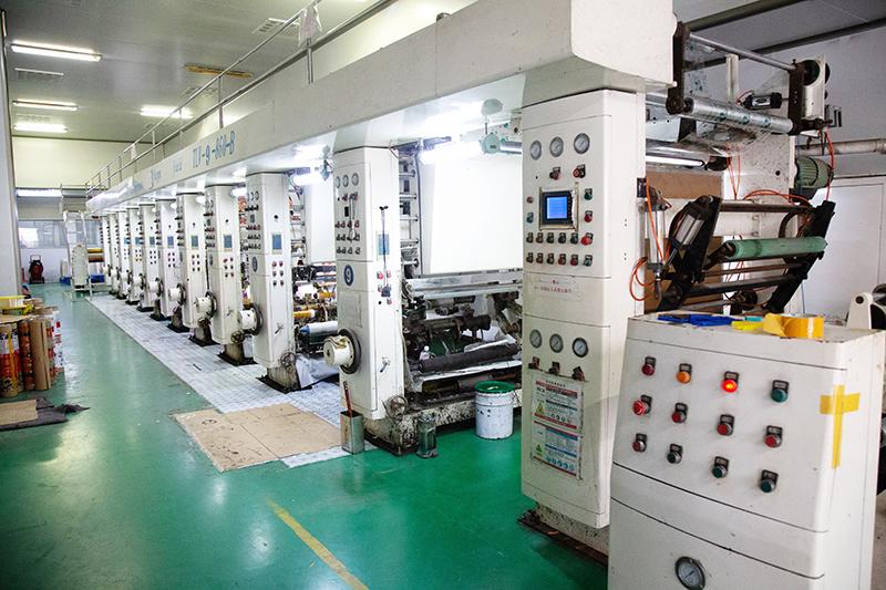 广州定做无菌塑料包装生产厂家