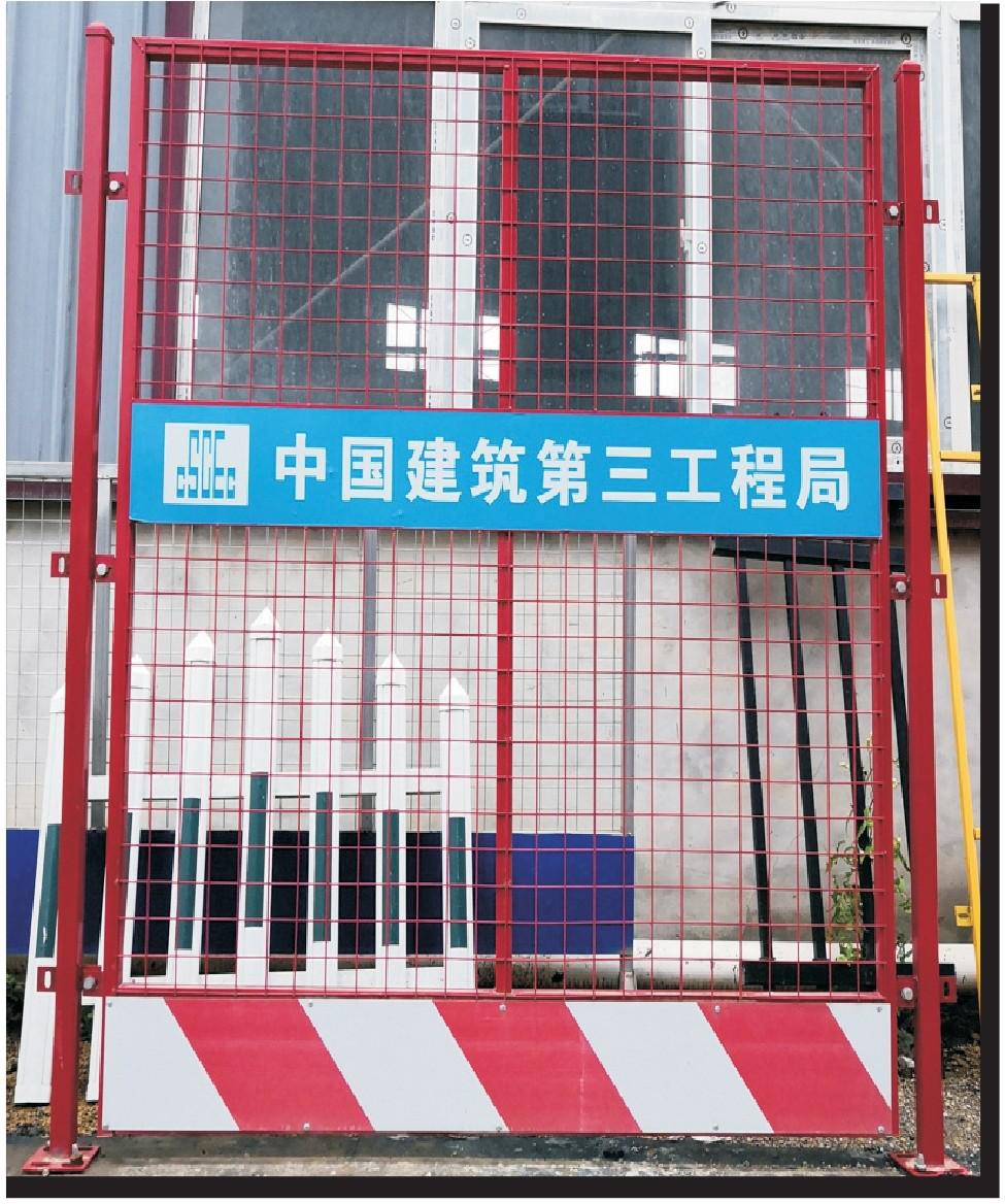 杭州本地新型金属围挡厂家