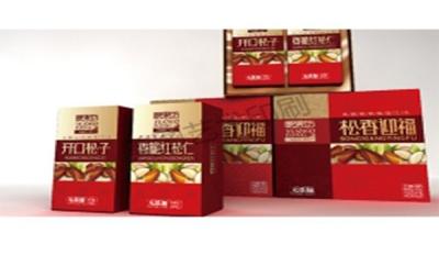 佳木斯定制茶叶礼盒印刷哪家便宜