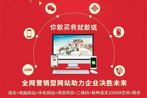 九江小程序商城开发图片