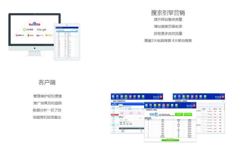 中山营销型网站建设报价