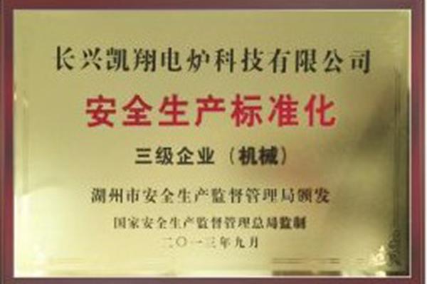 安徽优质硅碳棒