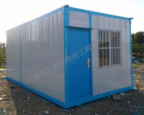 山东移动活动箱房生产