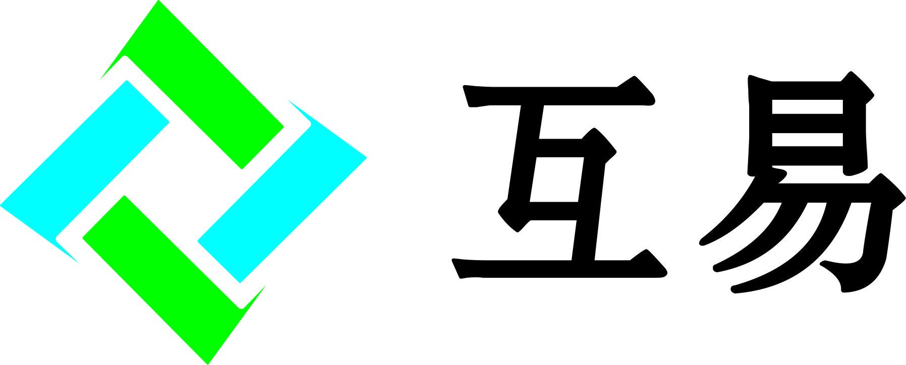 南昌互易信息技术有限企业