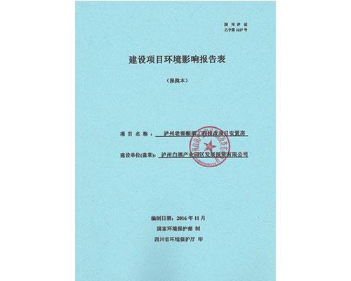 内江知名水资源调查评价企业电话