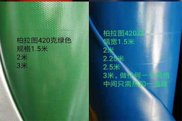 重庆储水池篷布厂家